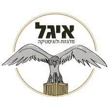 איגל לוגו