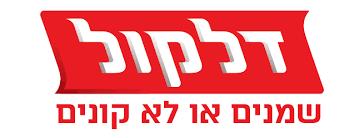 דלקול לוגו